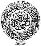 01 Fatiha Hasan Large1