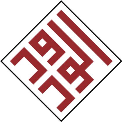 Al-Wadud – Square Kufic 2
