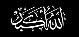 Allah Akbar Black