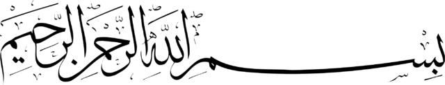 Baghadi BasmAllah