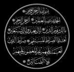 Fatiha 2 Round Black