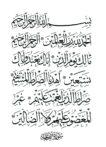Fatiha Hassan Kanaan 8.5.12 Good Vertical