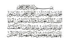 Fatihah Rectangle