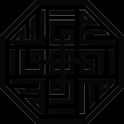 Octagonal Huwa Allah