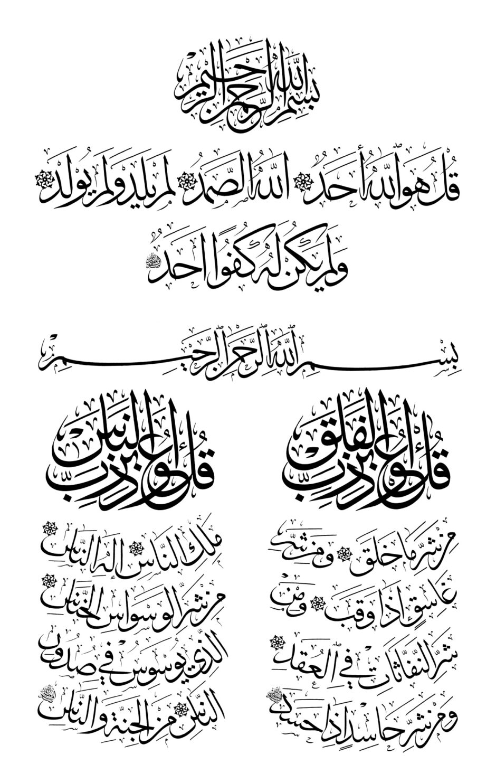 كيف تكتب الخط الفارسي (العادي والجلي) مع أجمل النماذج و التكوينات - حمدي عبد