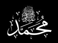 Muhammad 1 Black
