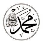 Muhammad 2 White