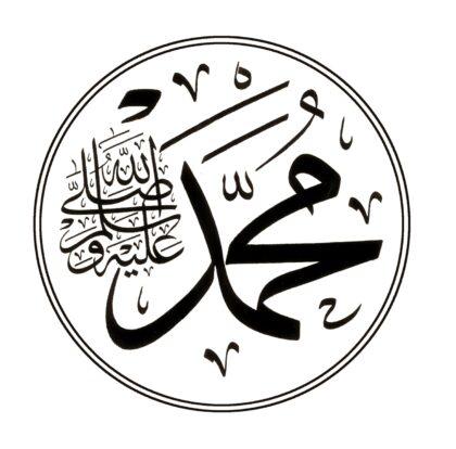 Muhammad 2 – White
