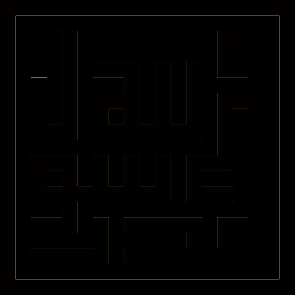 Second Shahada Ghazi Square Kufic Classic