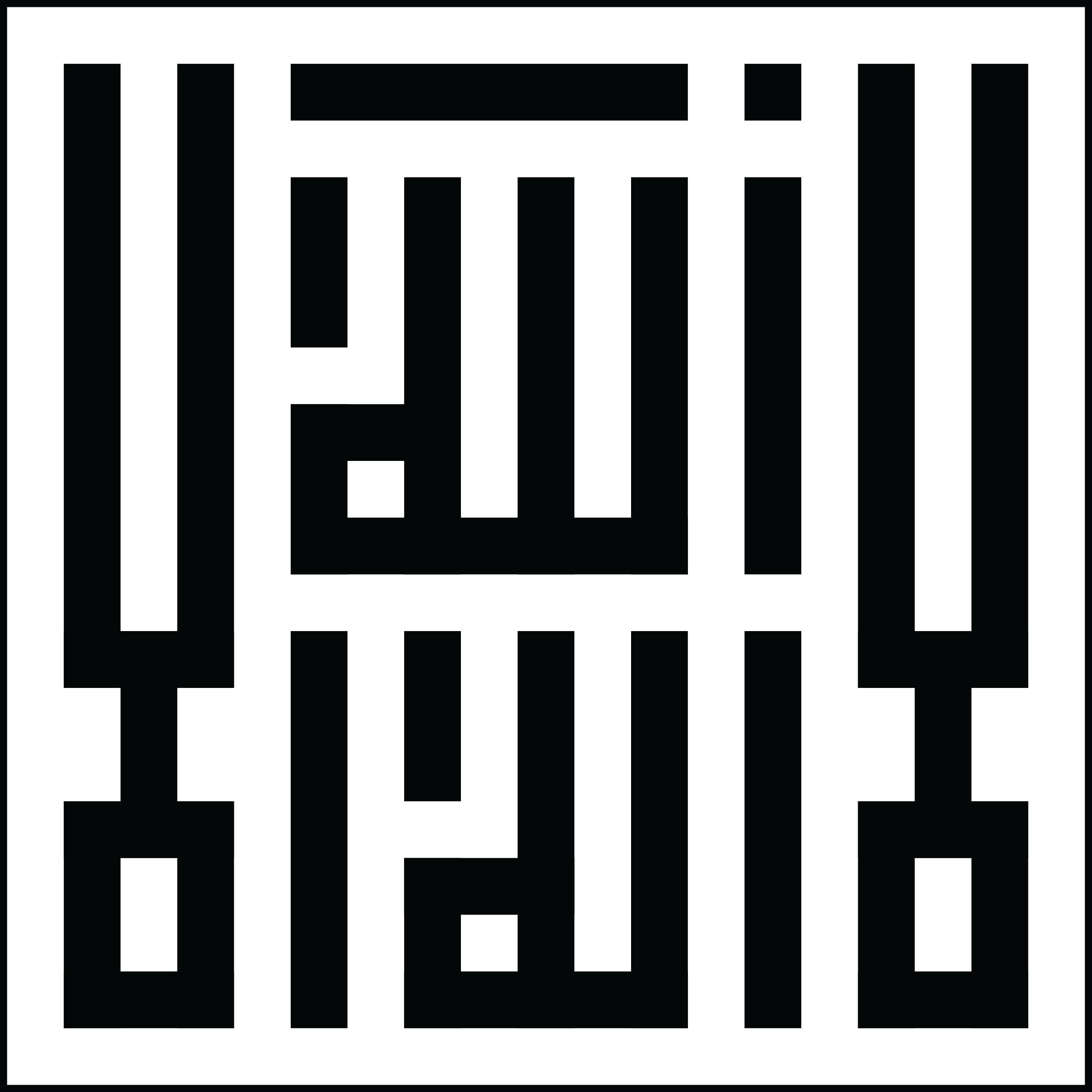 تحميل خط محمد