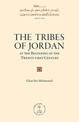 Tribes-of-Jordan-130326-thumbnail