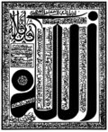 cal Allah 1
