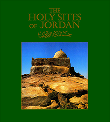 The Holy Sites of Jordan