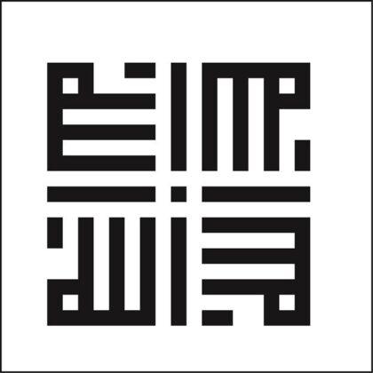 لفظ الجلالة، أربعة تصاميم (أ)