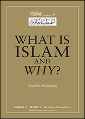 What Is Islam & Why