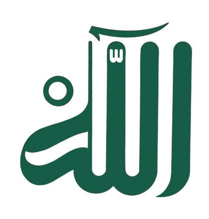 Divine Name (Moroccan Script)
