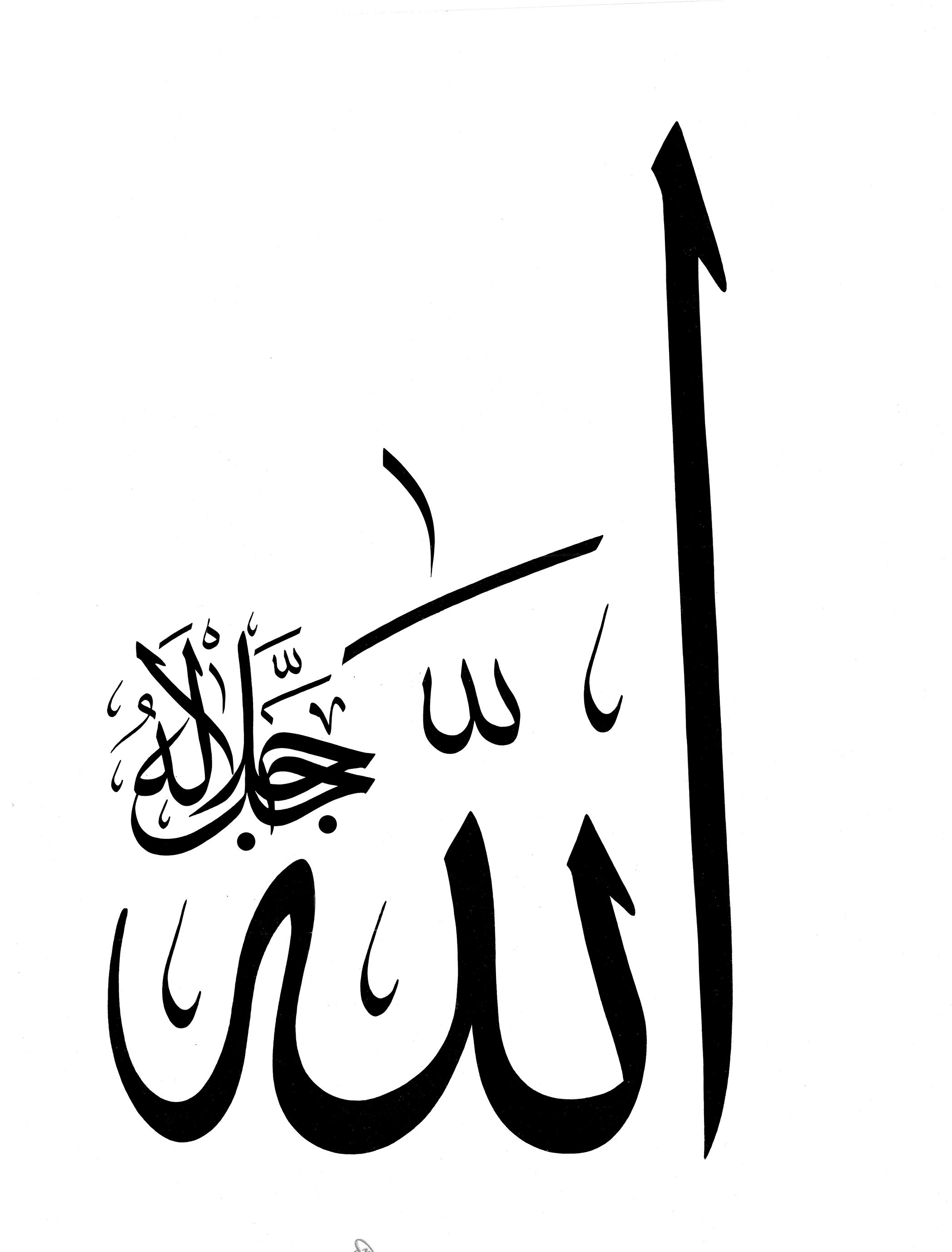 كيفية تحميل خط simplified arabic