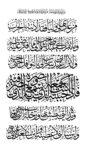 Hadith Al Nawafil 1