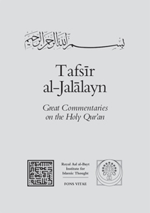 Tafsir al-Jalalayn - Great Commentaries