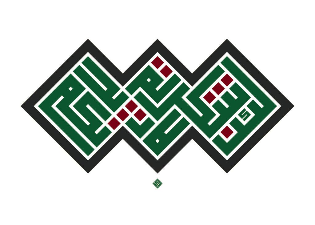 Shakartum