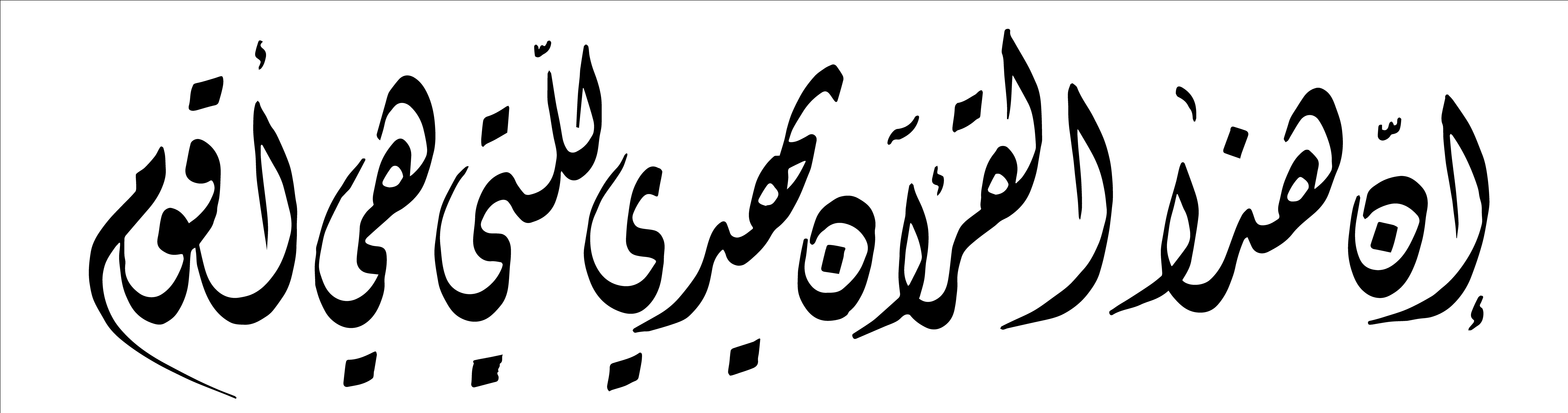 الخطوط العربية pdf