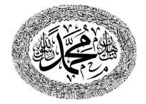Hasan 141 Small