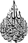 Hasan 142 Small