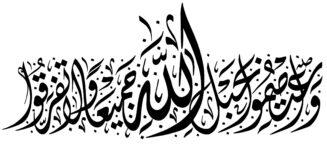 Imran 3 103