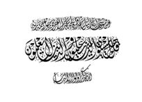 2 39 9 Al Zumar Diwani Jelly