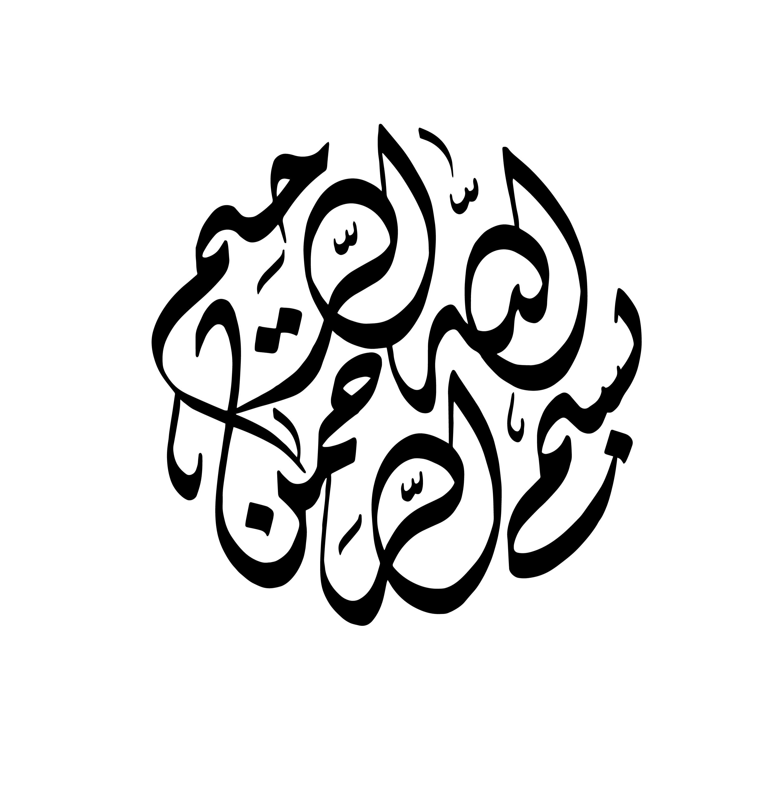 Pin kufi calligraphy font on pinterest