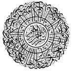 Kafirun Circle