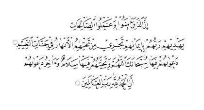 Yunus 10, 9-10