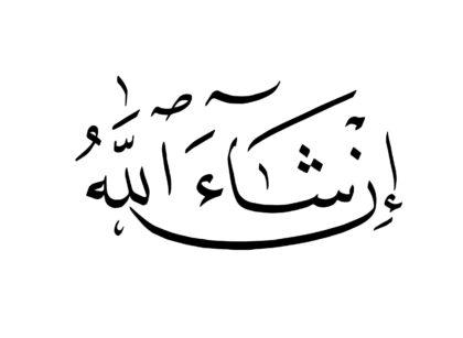 Al-Baqara 2, 70