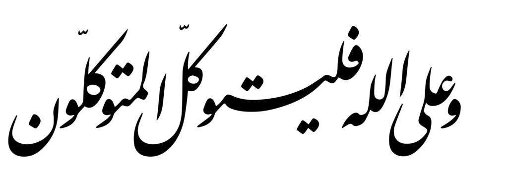 Basmah 14 12.psd