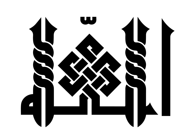 Muhammad calligraphy kufi imgkid the image kid