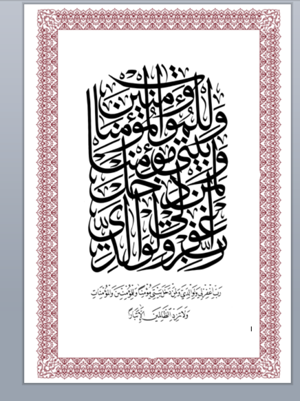 Free islamic calligraphy adding a border to page