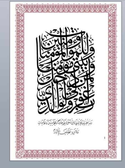 free islamic calligraphy