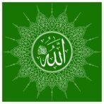 01 Allah Muthana
