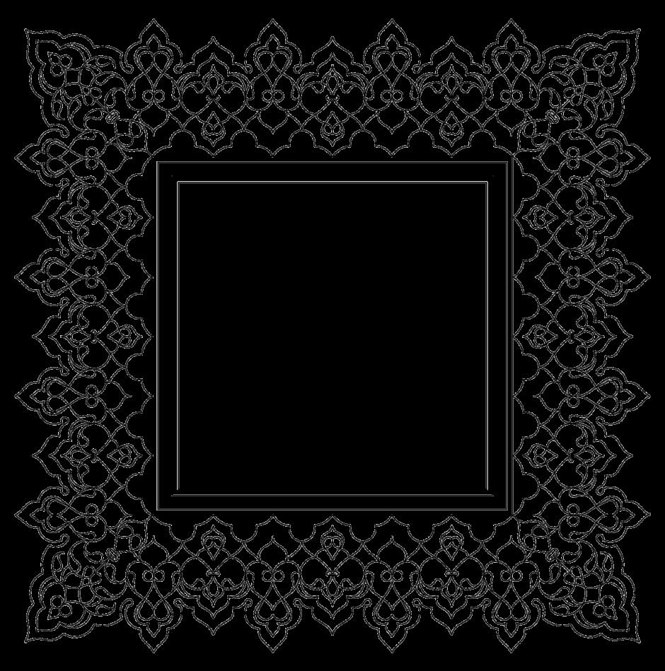 Free islamic calligraphy square ornament