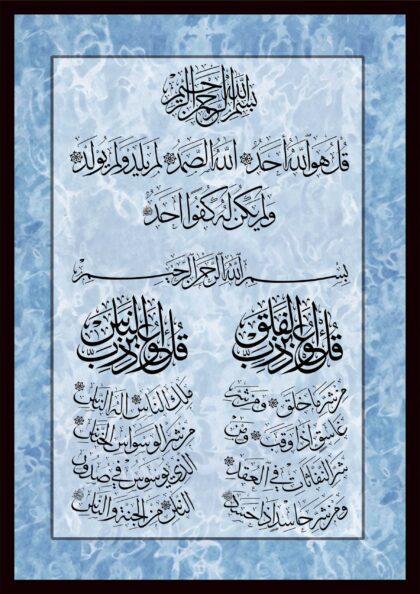 112, 113, 114 – Al-Ikhlas, Al-Falaq, Al-Nas
