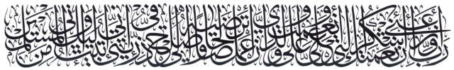 Al AhQaf 46 15