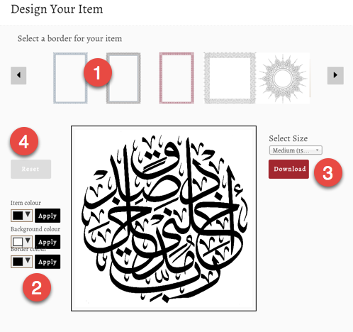 Free Islamic Calligraphy | Customise and Download