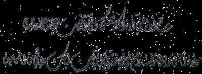 Al Ahqaf 46 15 Diwani WEB