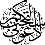 abbas albaghdadi