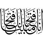 baheiri