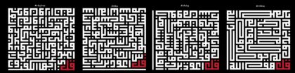 4 Chapters in Kufic