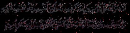 Aal `Imran 3, 164