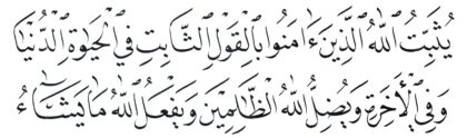 Ibrahim 14, 27