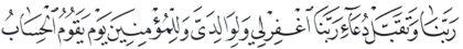 Ibrahim 14, 40-41