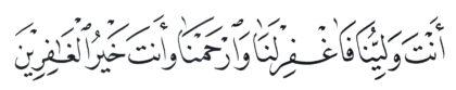 Al-'A`raf 7, 155